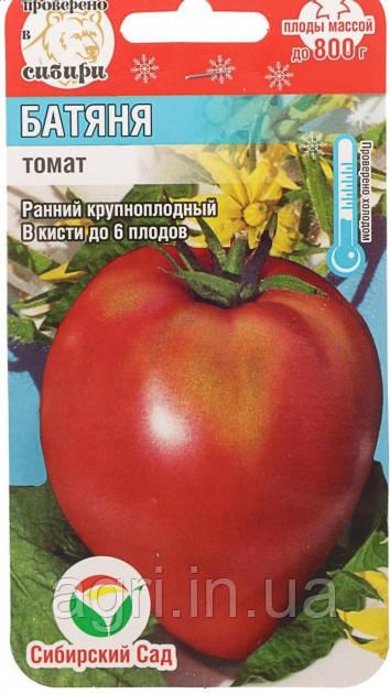 Томат Батяня, 20шт. Сибирский Сад