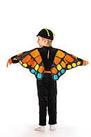 Детский карнавальный костюм Бабочка «Махаон» для мальчика на рост 110-120 см