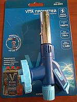 Газовая горелка с пьезоподжигом Vita AG-2003 Прометей Корея