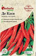 Семена перца острого Де Каен 0.2 г, Германия