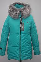 Мода 2019/2020 Яркая зимняя  куртка-парка на девочку.  Очень теплая!!! Подросток 10-16 лет, фото 1