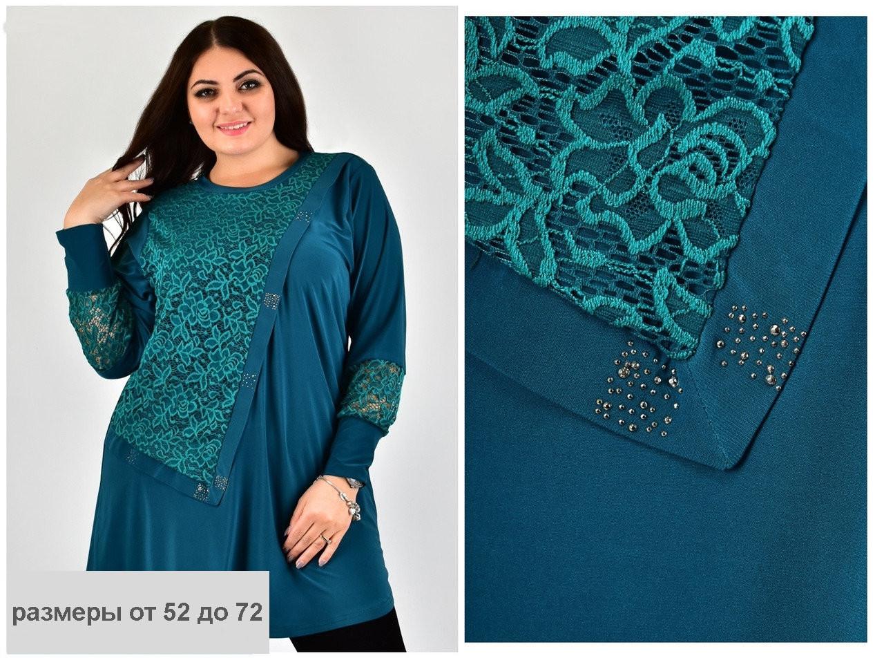 Блуза большие размеры от 52 до 72