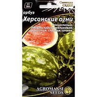 """Семена арбуза """"Херсонские огни"""" (2 г) от Agromaksi seeds"""