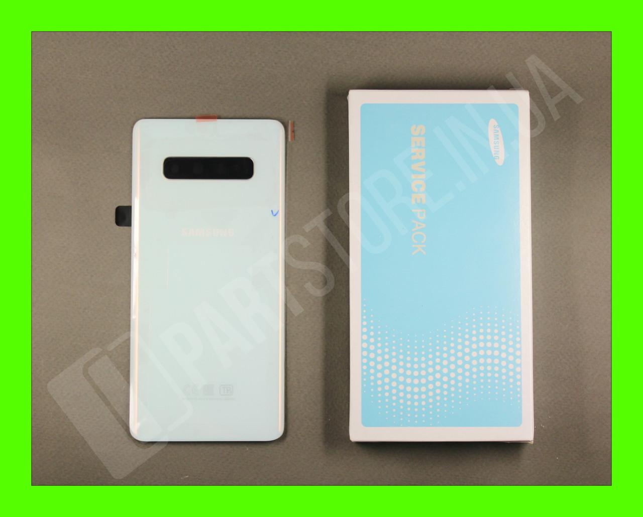 Cервисная оригинальная задняя Крышка Samsung G975 White S10 Plus (GH82-18534B)
