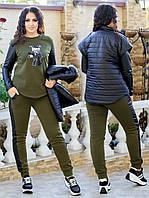 Женский тёплый костюм тройка (жилет + кофта + штаны) из трёхнитки с начёсом + плащёвка на синтепоне 42 - 54 рр