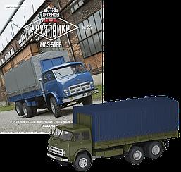 Модель Автолегенды Грузовики (DeAgostini) №55 МАЗ-516Б в масштабе 1:43