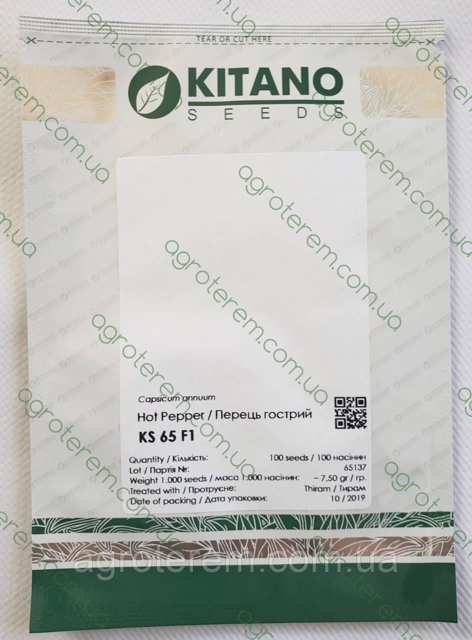 Перец КС (KS 65 F1) 100 с.