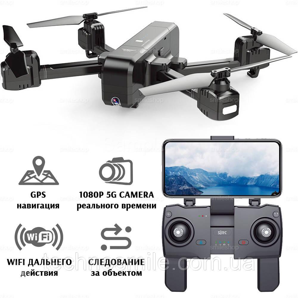 Квадрокоптер SJ Z5 GPS 5G камера Full HD 1080p дальність 600m Чорний