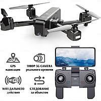 Квадрокоптер SJ Z5 GPS  5G камера Full HD 1080p дальность 600m Черный