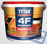 Титан Антисептик 4F Огнебиозащита 5кг. красный (Tytan)