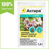 """Инсектицид """"Актара"""" от широкого спектра вредителей, 1,4 г от Syngenta (оригинал)"""
