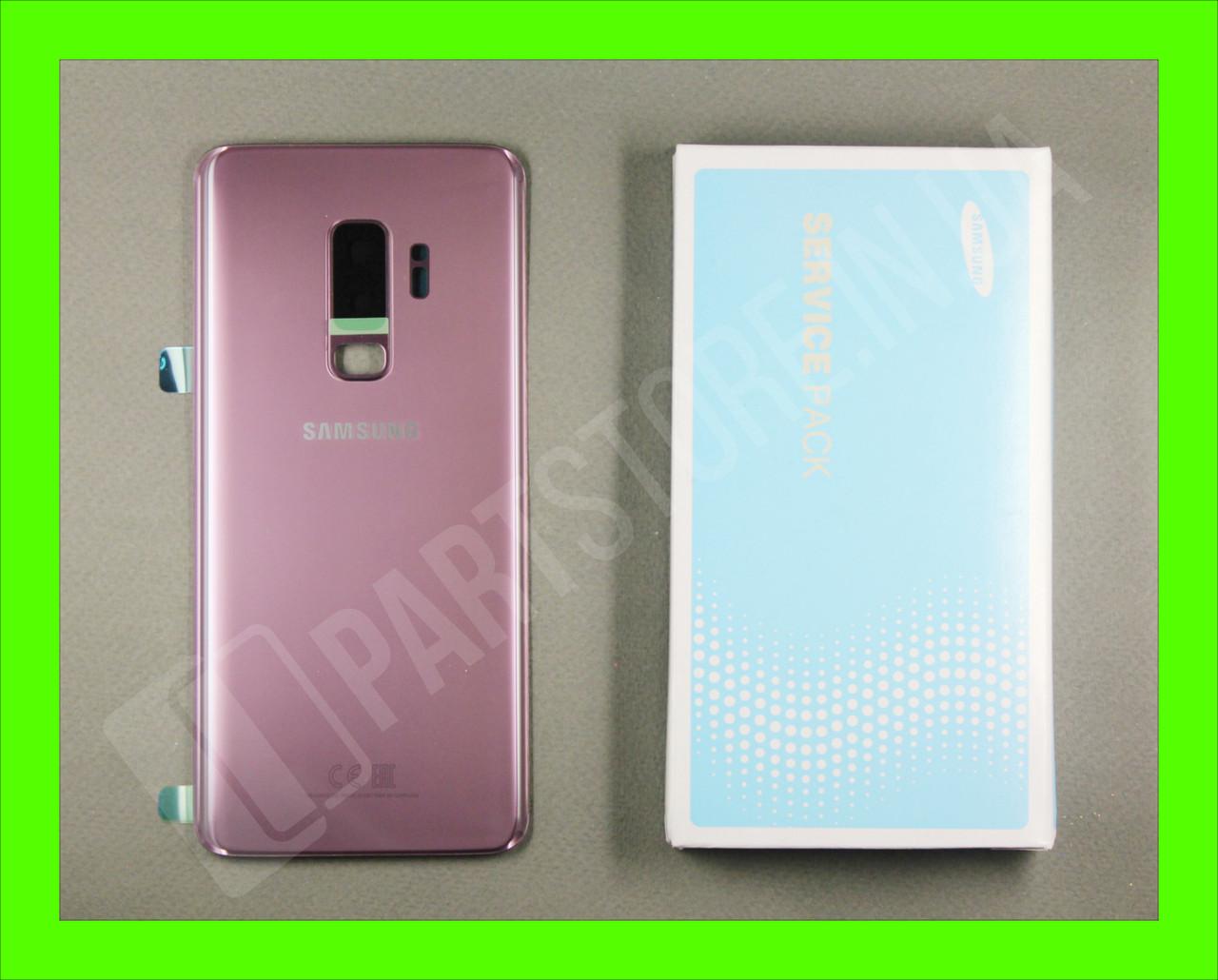 Cервисная оригинальная задняя Крышка Samsung G965 Purple S9 Plus (GH82-15724B)