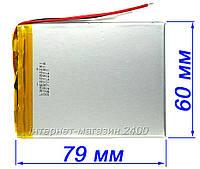 Аккумулятор для Планшетов Bravis, Nomi, Prestigio, ImPAD 2500 мАч 406080 мм 3,7в (2500mAh 3.7v)