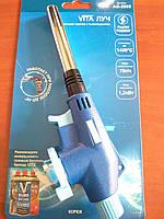 Газовая горелка с пьезоподжигом Vita AG-2005 Луч Корея