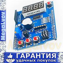 Многофункциональный обучающий шилд для Arduino UNO  LEONARDO MEGA 2560 . Мультифункциональная плата расширения