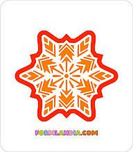 Трафарет + формочка-вырубка для пряников Снежинка №19