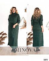 Повседневное женское платье,  размеры: 48-50,52-54,56-58,60-62, фото 1