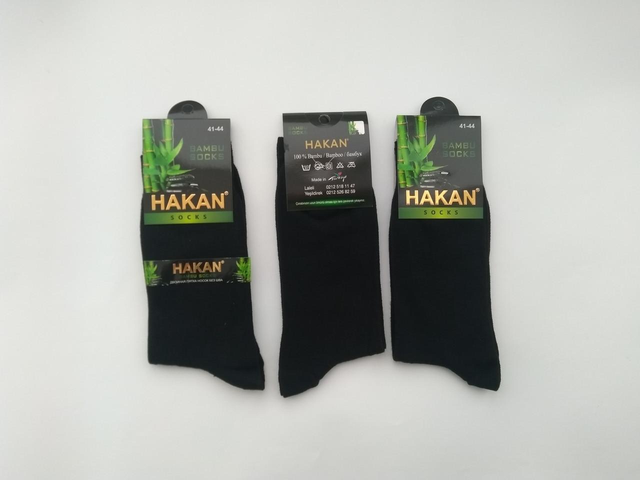 Мужские носки Hakan бамбук