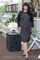 Женское платье прямого силуэта из трикотажа 52,54,56,58р ЧЕРНОЕ с узором
