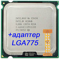 Процессор Intel Xeon E5430 (12M Cache, 2.66 GHz, 1333 MHz FSB) LGA771/LGA775 E0