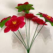 Искусственные цветы. Дешёвый искусственный букет.