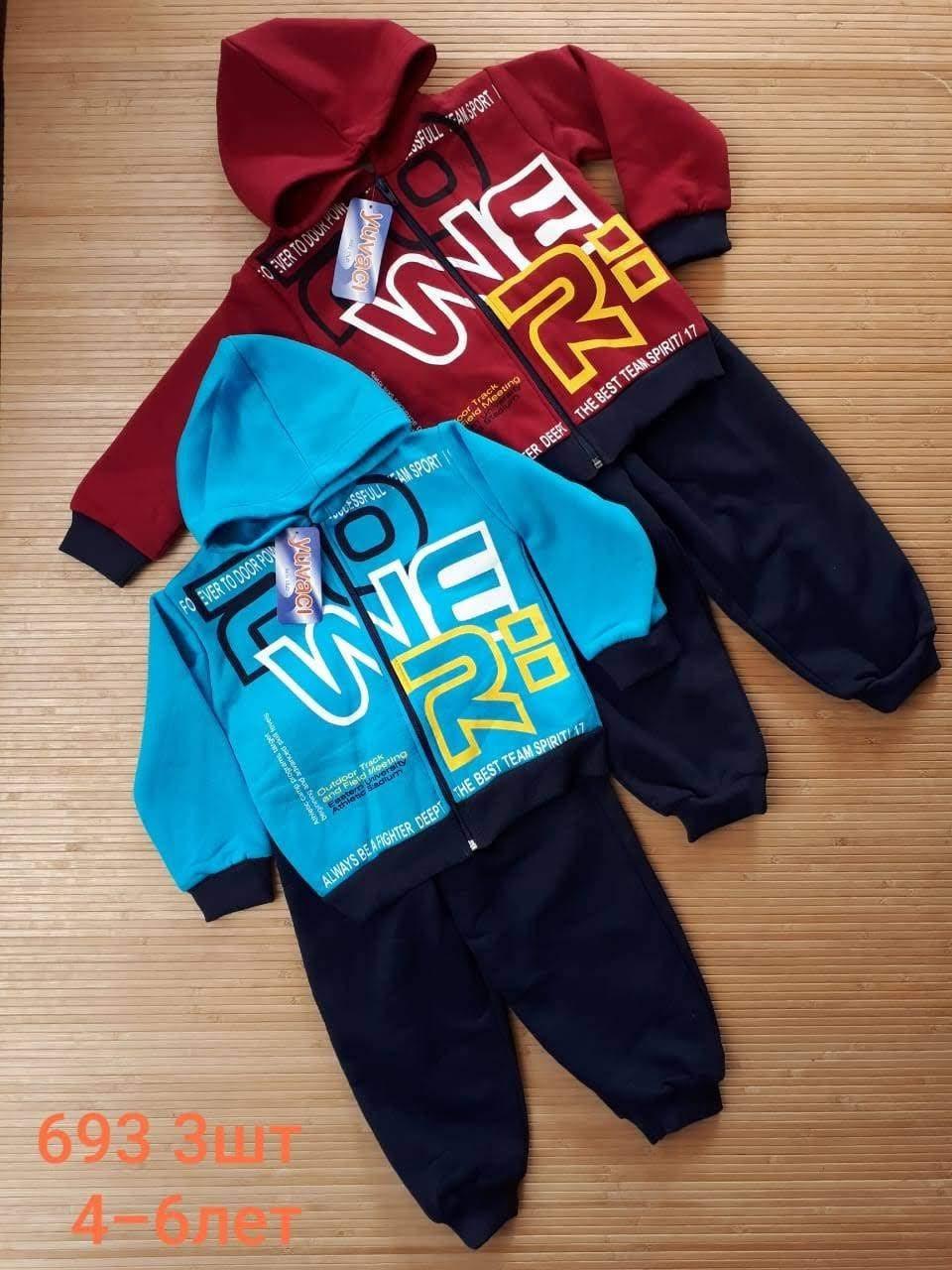 Детский костюм 4-6  на мальчика  спорт   750693