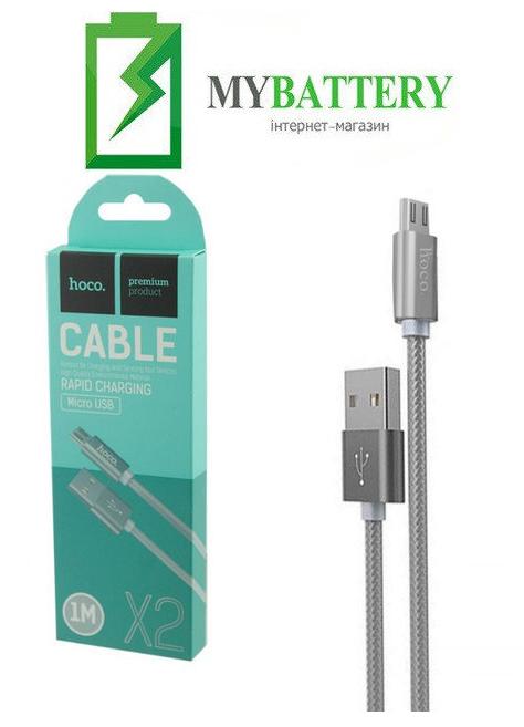 USB кабель Hoco X2 Micro USB (1000mm), графит