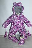 Комбінезон-трансформер дитячий зимовий зі знімною овчиною кольори в асортименті, фото 3
