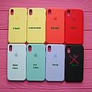 Silicone Case для iPhone X, XS