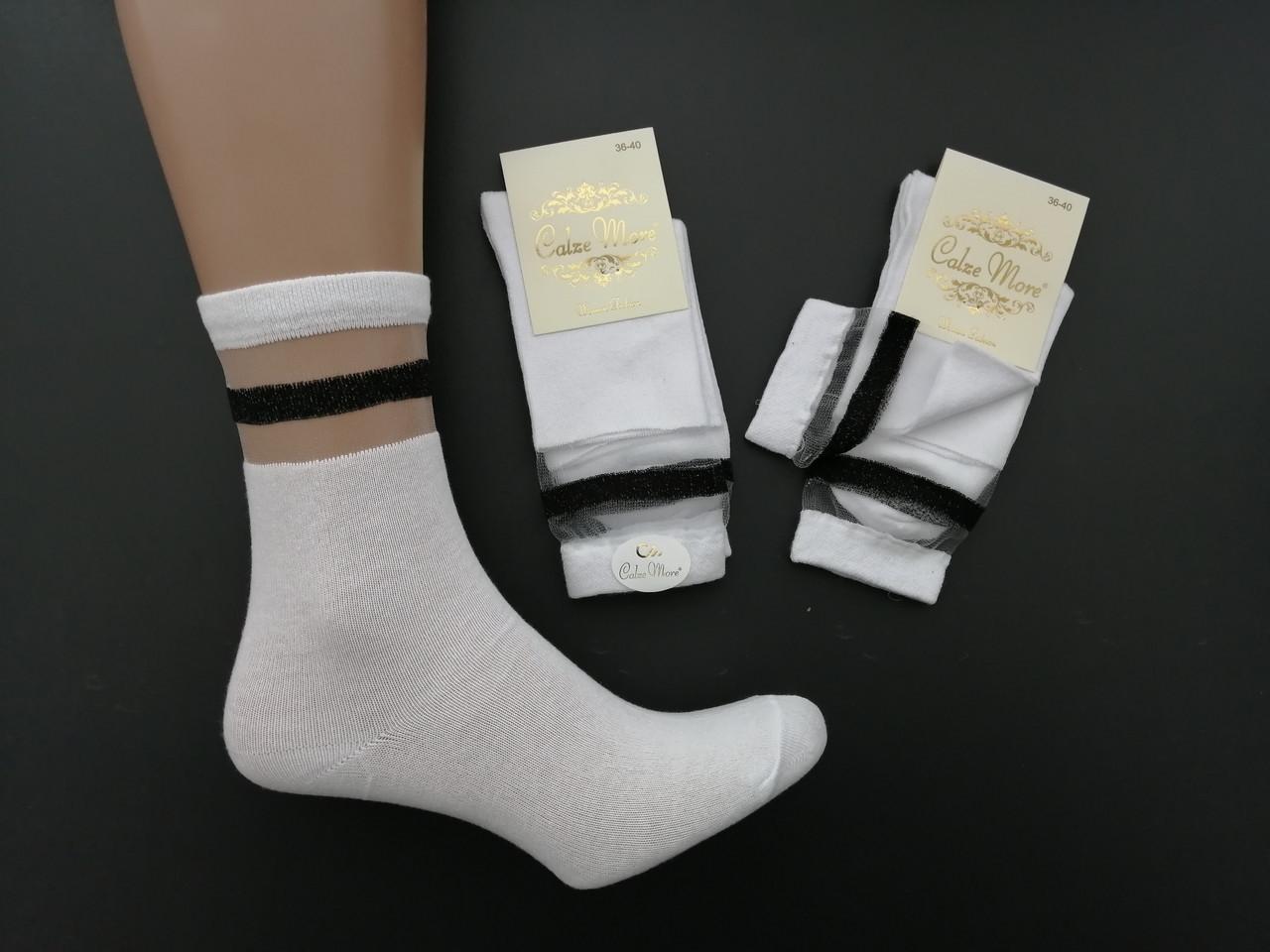 Женские носки Calze More