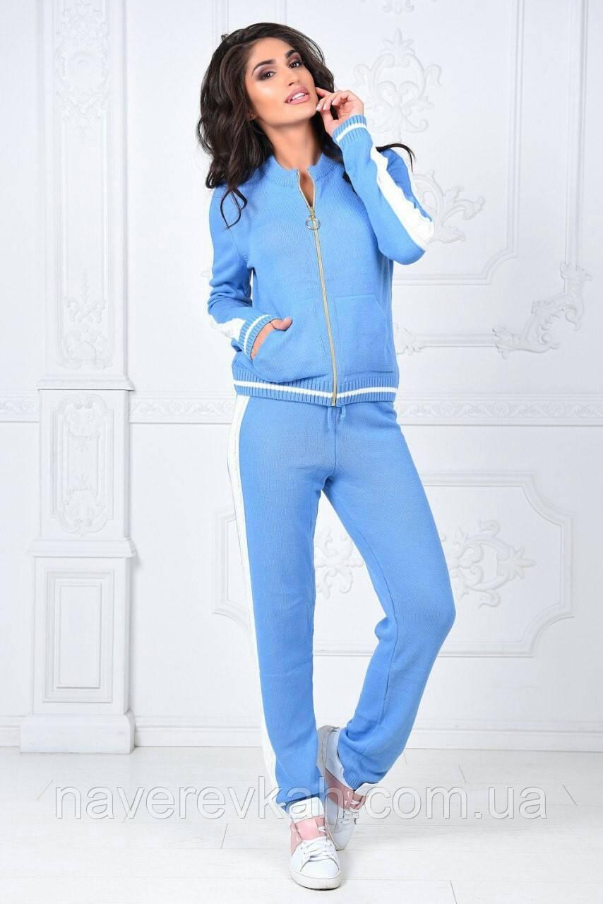 Женский зимний вязанный теплый спортивный костюм  шерсть голубой бордо 42--46