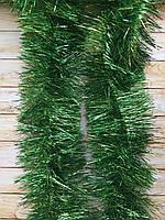 Топ! 10 см диаметр Рождественский дождик-мишура Зелёный, Длина 3 метра
