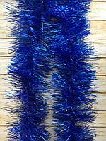 Топ! 10 см диаметр Рождественский дождик-мишура Синий, Длина 3 метра
