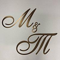 Літери (ініціали) з дзеркального пластику на весілля висотою 40 см