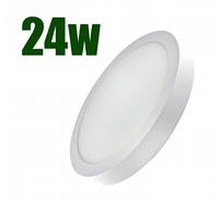 Светодиодный светильник LEDEX 24W (24Вт, алюминий, 3000К, круг накладной)