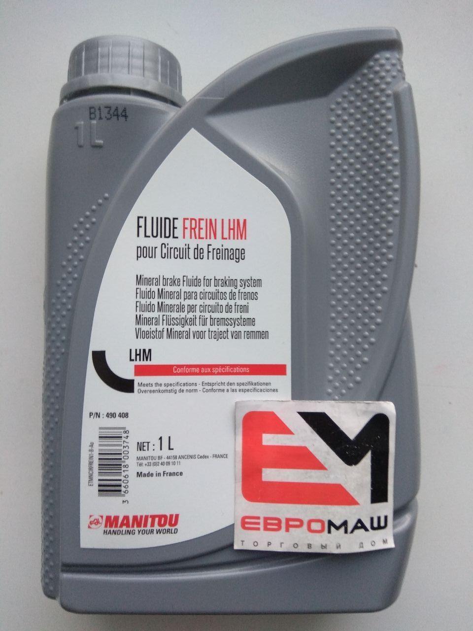 Тормозная жидкость Manitou (Маниту) 490408 (оригинал, 1 л)