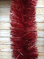 Топ! 15 см диаметр СУПЕР Пышная мишура дождик Красный, Длина 3 метра