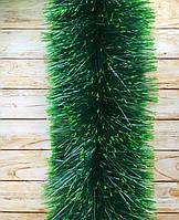 Топ! 15 см диаметр СУПЕР Пышная мишура дождик Зеленый с салатовыми кончиками, Длина 3 метра