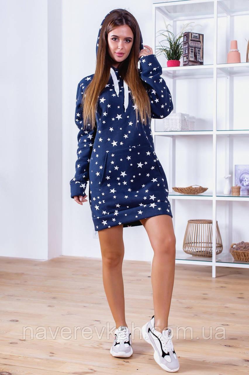 Женская зимняя теплая туника худи на флисе синяя со звездами 42--46