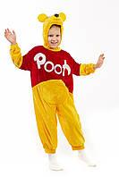 Детский карнавальный костюм Винни Пух на рост 110-120 см