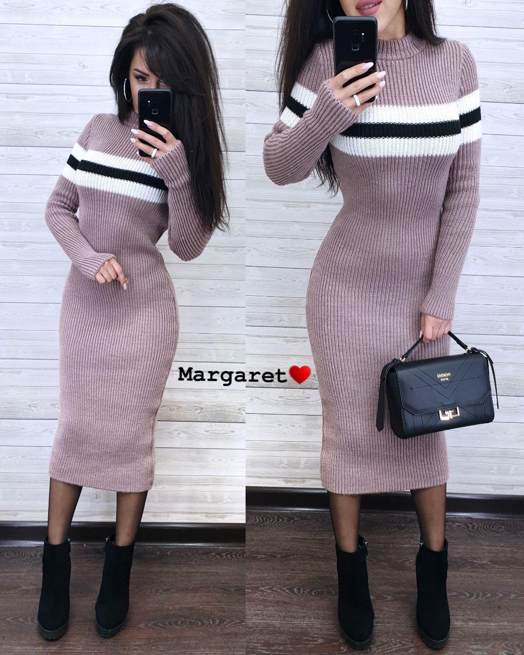 Вязаное платье миди облегающего фасона с длинным рукавом 903382