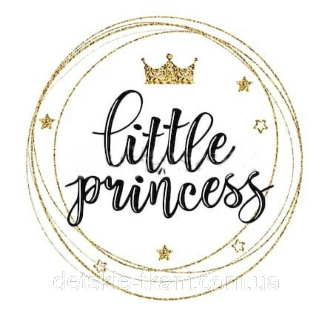 """Панелька из сатина размер 33*33 см """"Little princess"""" в кружочке"""