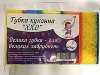 """Губка кухонная большая """"XXL""""пенополиуретан + фибра 100*70*35, фото 1"""