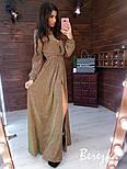 Длинное платье из люрекса с верхом на запах и поясом 6603397Q, фото 2