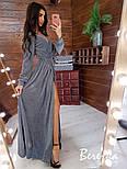 Длинное платье из люрекса с верхом на запах и поясом 6603397Q, фото 4