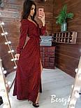 Длинное платье из люрекса с верхом на запах и поясом 6603397Q, фото 6