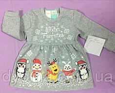 """Детское теплое платье """"Winter"""" для девочек"""