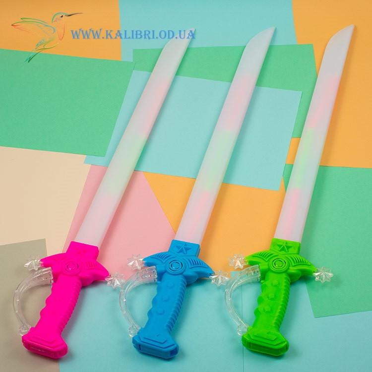 Світиться меч великий Зірка білий 66 см