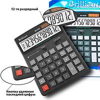 Калькулятор 12-разрядный BS-555 Brilliant