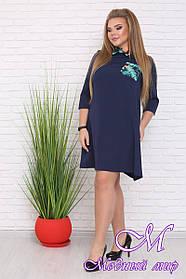 Женское деловое платье больших размеров (р. 42-90) арт. Акцент